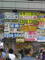 Asian signage